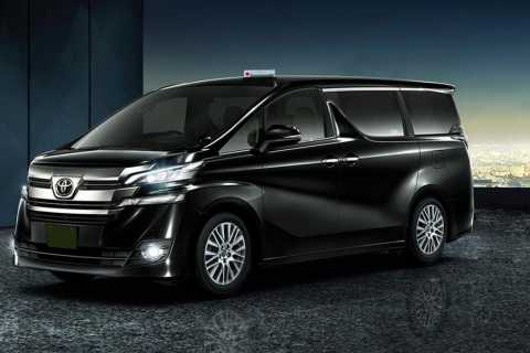 Nagoya Airport to/from Nagoya City: One-Way Private Transfer
