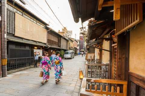 Night Walk in Gion: Kyoto's Geisha District
