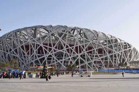 Full-Day: Ancient Beijing & New Olympic Tour