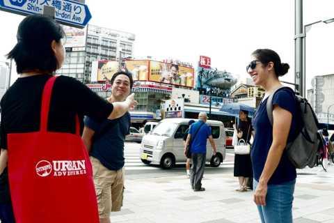 Esperienze di Lonely Planet: Tokyo Tsukiji Fish Market Tour