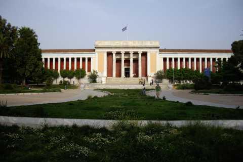 Athènes: Musée national d'archéologie avec visite guidée