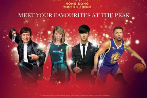 Madame Tussauds Hong Kong Priority Ticket & Photo Option