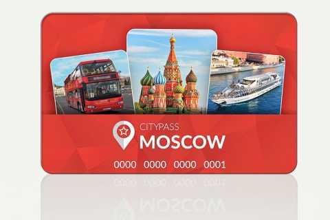 Mosca: CityPass con validità da 1 a 5 giorni