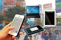 Japão: Roteador Wi-Fi de Bolso Ilimitado c/ Entrega no Hotel