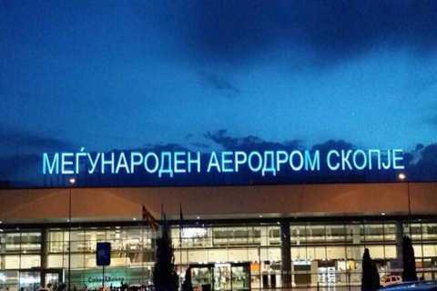 Skopje Airport Shuttle Service