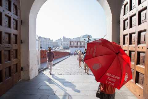 Deluxe 4-Hour Private Customizable Tour of Moscow