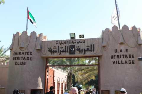 Abu Dabi: tour de 4 horas y mezquita Sheikh Zayed