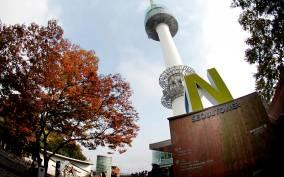 Seoul: N Seoul Tower Observatory Ticket