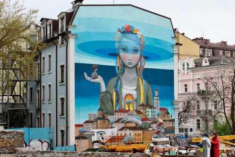 Kiev Street Art Walking Tour