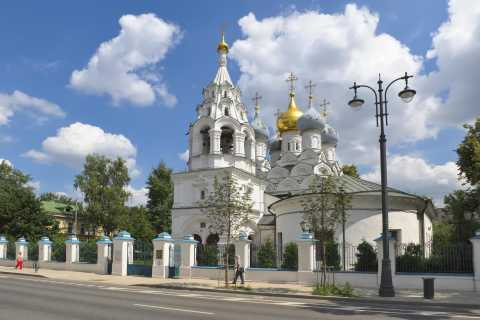 Moscow: Zamoskvoretche District Private Tour