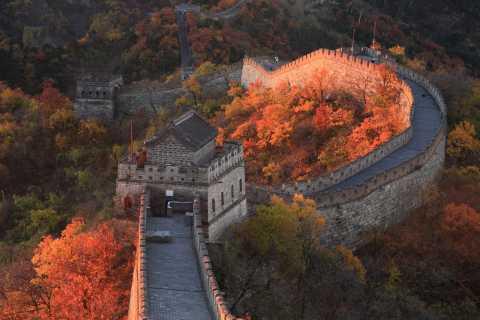 From Beijing: Mutianyu Great Wall Day Tour