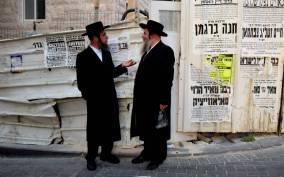 Jerusalem: Meet the Ultra-Orthodox Jews Tour
