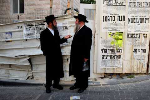 Jerusalem: Meet the Ultra-Orthodox Jews Tour