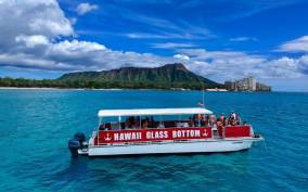 Oahu: Afternoon Glass Bottom Boat Tour in Waikiki