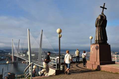 Vladivostok: Walking Sightseeing Tour
