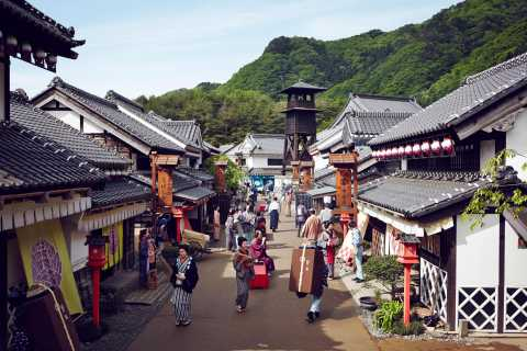 Edo Wonderland Samurai and Ninja Cultural Theme Park Ticket