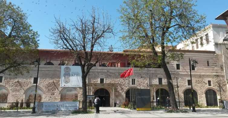 Turkish & Islamic Art Museum: Entry Ticket & Guided Tour