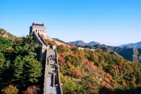 Badaling Great Wall and Ming Tombs Coach Tour from Beijing