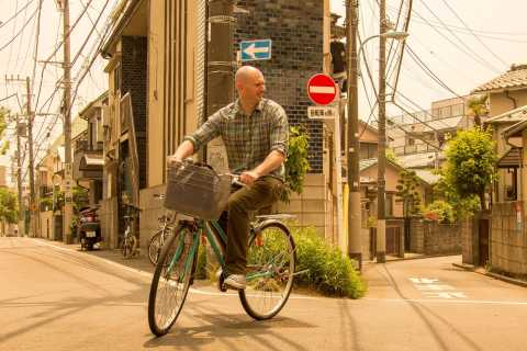 Tokyo: West-Side Cycling and Food Tour with Guide