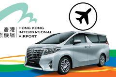 Aeroporto de Hong Kong: Traslado Trecho Único em Toyota MPV