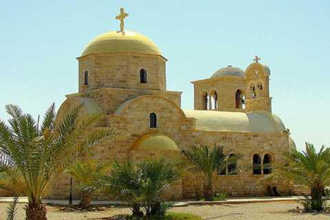 Madaba, Mount Nebo & Amman Bethany Private Day Trip