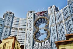 Macau: Ingressos Golden Reel Ferris Wheel