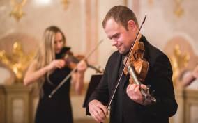 Salzburg: Concert at Mirabell Palace