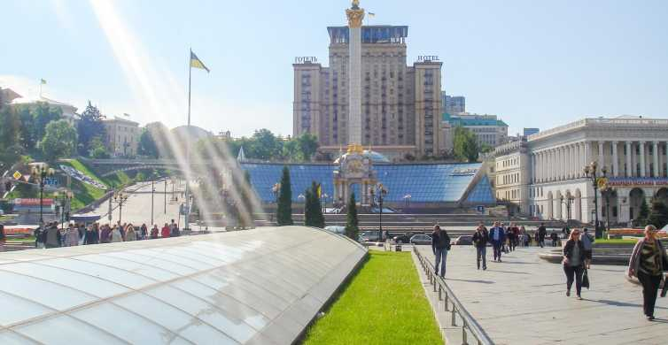 Kiev: 6-Hour Private Sightseeing Highlights Tour