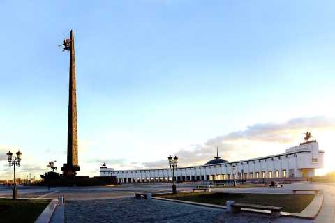 Museum of the Great Patriotic War and Park Pobedy Tour
