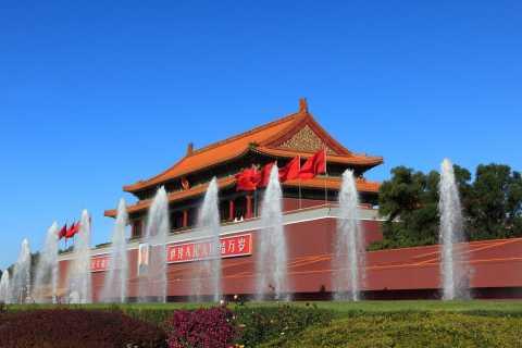Beijing: Tiananmen, Forbidden City, and Mutianyu Great Wall