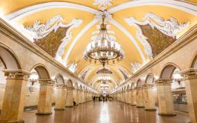 Moscow: Small Group Metro Tour