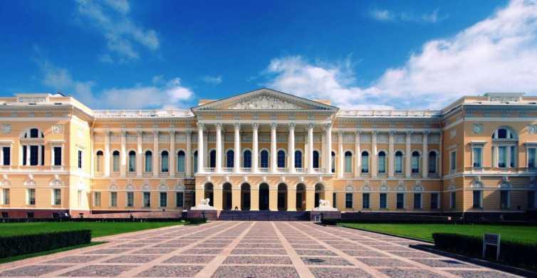 São Petersburgo: Excursão sem filas do Museu Russo Estatal