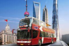 Xangai: Bilhete de Ônibus Hop-on Hop-off Atrações Opcionais