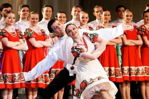 St. Petersburg: Russian Folk Show with Buffet