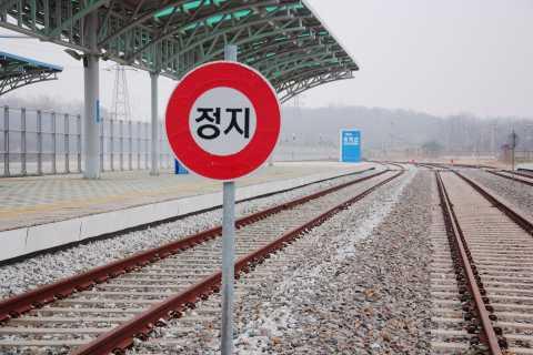From Seoul: Half-Day Demilitarized Zone (DMZ) Tour