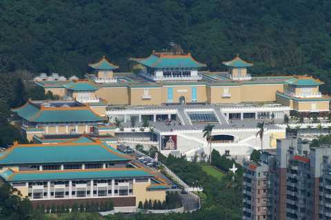 Taipei: E-Ticket Museum National Museum