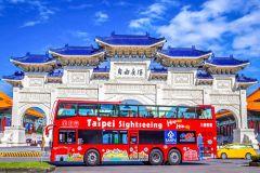 Taipei: Bilhete de ônibus de 24 ou 48 horas