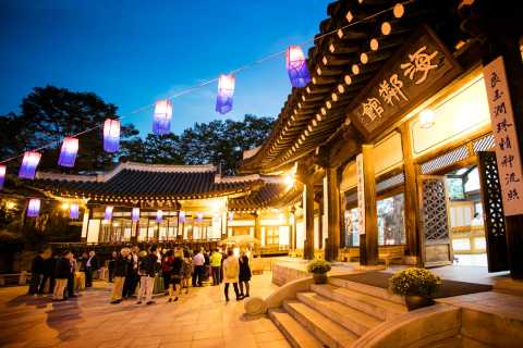 Seoul: Korea House Traditional Dinner and Dance Performance