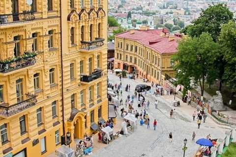 Kiev: Private 3-Hour Walking Tour