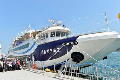Busan: 90-Minute Afternoon Sightseeing Cruise