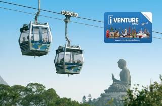 Hongkong & Macau: Attraktionen-Pass