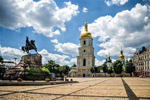 Kiev: City Discovery Game