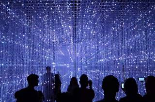 Singapur: Ticket ArtScience Museum