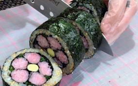 Kyoto: Authentic Japanese Art Sushi Roll Lesson