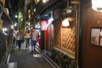 Kyoto : 3-Hour Bar Hopping Tour in Pontocho Alley at Night