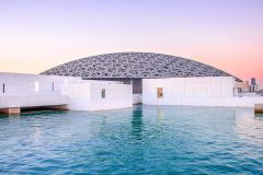 Bilhete de Entrada Sem Fila Louvre Abu Dhabi