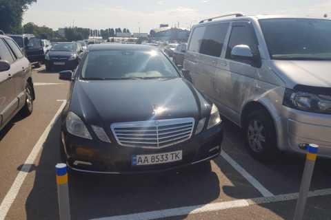 Kiev: Transferência do Aeroporto de Boryspil