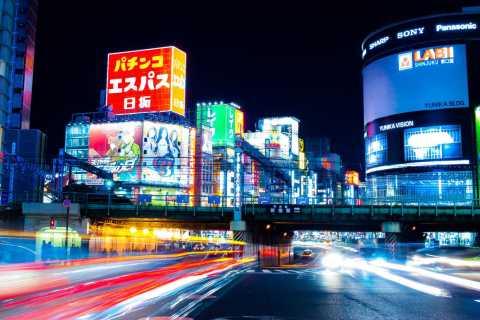 Tokyo: Shinjuku and Shibuya Night Photography Tour