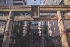 Fabricado no Japão: curiosidades culturais
