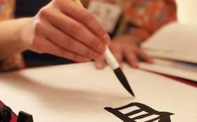 Tokyo: Sugamo Food, Culture, and Calligraphy Tour